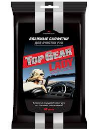 <b>Top Gear</b> Lady №30 влажные <b>салфетки</b> для рук <b>Top Gear</b> ...