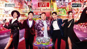 ช่อง one31 - Live