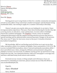 Journalism Internship Cover Letter Journalism Advice How To Write A Cover Letter