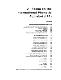 The nato phonetic alphabet, more formally the international radiotelephony spelling alphabet, is the though often called phonetic alphabets, spelling alphabets have no connection to phonetic. Fillable Online D Focus On The International Phonetic Alphabet Ipa English Banana Fax Email Print Pdffiller