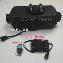 <b>12v</b> car heater