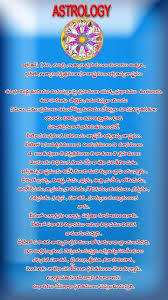 Astrology In Telugu Online Astrology In Telugu Astrology