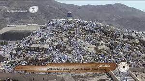 جبل عرفات اليوم 1439هجري - YouTube