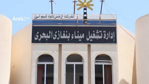 Resume Navigation Awesome Arab28 Libya Benghazi Port Prepares To Resume Navigation After