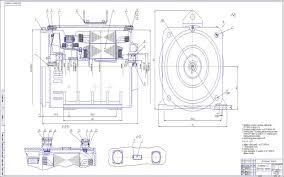 Готовые дипломные проекты по технологии машиностроения Скачать  Проектирование механического участка по обработке детали Корпус генератора ГСТ