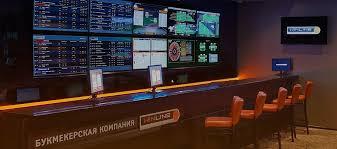 Тысяча рублей принятая букмекером 6 букв
