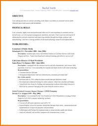 Customer Service Resume Template Customer Service Resume Sample