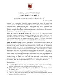 for death penalty essay controversial topics for research paper  project associates nlu delhi s center on the death penalty job post project associates nlu delhi