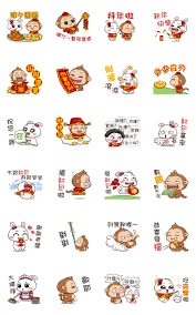 POPO & JOJO: Lunar New Year 2019 LINE Sticker - Download POPO & JOJO ...