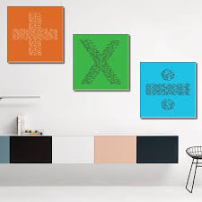 Premiering the live version of. Ed Sheeran Discography Word Art Wall Art Canvas Print Album Artwork Music Gift Set Of 3 Plus X Multiply Div Word Wall Art Word Art Buy Art Online