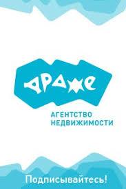 Драже Агентство недвижимости ВКонтакте Драже Агентство недвижимости