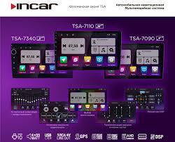 Купить Универсальное головное устройство 2DIN <b>INCAR XTA</b> ...