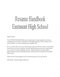 Cover Letters For High School Students With No Experience Yun56co