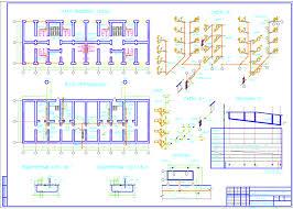 Готовые чертежи Проекты инженерных коммуникаций в формате  Курсовая работа Внутренние системы водоснабжения и канализации жилого дома