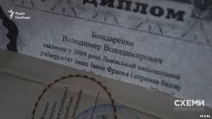 Схемы Заместитель Кличко соврал о дипломе бакалавра полиция  Схемы отмечают что следственный отдел главного управления Национальной полиции в Киеве сообщил что по признакам уголовного правонарушения