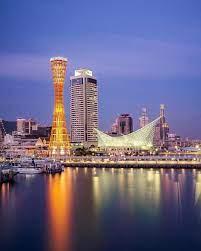 Port of Kobe | Kobe, Japan