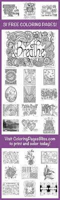 Download 31 Free Coloring Pages