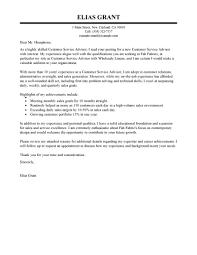 Brilliant Ideas Of Cover Letter For Legal Advisor Position On