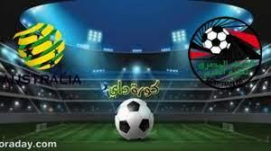 موعد مباراة مصر وأستراليا اليوم في أولمبياد طوكيو 2020 والقنوات الناقلة