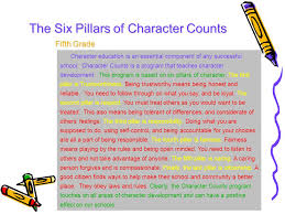 character counts step up to writing ppt video online  the six pillars of character counts