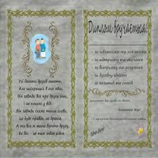 открытки папки дипломы валентинки Диплом Лучшего друга