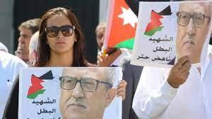 الأردن: الحكم على قاتل الكاتب ناهض حتر بالإعدام شنقا