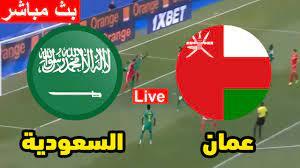 بث مباشر السعودية وعمان ( 7-9-2021 ) - تالام كورة