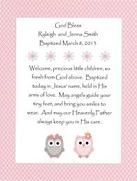 baptism gift for twins nursery art decor baby room by vtdesigns 14 00