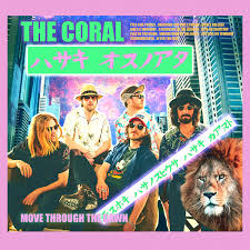 The official website for <b>The Coral</b>
