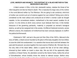 feminist essays feminist criticism quot the yellow research paper on feminism
