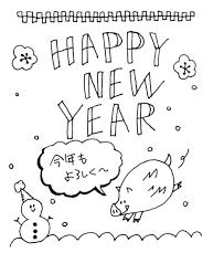 年賀状やメッセージカードに使えるイラストの描きかたかわいいイノシシ