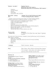 Disc Jockey Job Description Dj Disc Jockey Resume Case Study