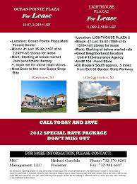 office space for lease flyer new 2012 rental rate packages for commercial retail office space in