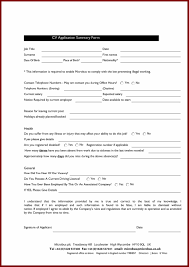Student Application Form Template Appraisal Sheet Daily Progress