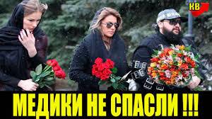 Сердце не Выдержало! Скончался Знаменитый Актер Звезда Сериалов и Кино Денис  Карасев. - YouTube