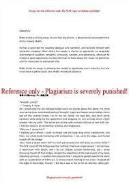 essays sportsmanship essays