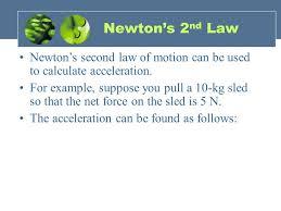 10 newton s