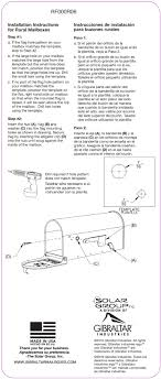 Mailbox Replacement Flag Kit Mailbox Accessories Gibraltar Mailboxes