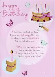 Birthday Card Words Friend Happy Birthday Greeting Card Second