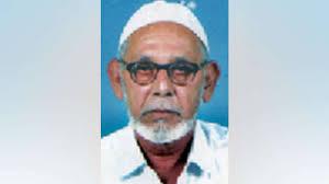 Abdul Gafoor Khan - Star of Mysore