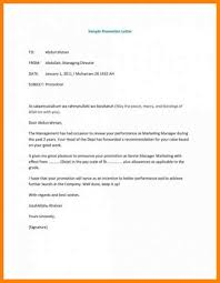 sample of letter of promotion template application letter of intent example sample how to write a interest for promotion with how letter 768x995