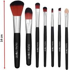 puna cosmetic makeup brush set 7 piece set with pu leather storage pouch black