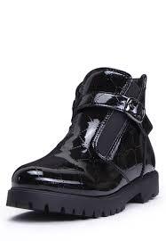 <b>Ботинки</b> детские <b>демисезонные</b> для девочек 26405170: цвет ...