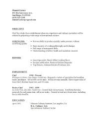 lunch lady resume