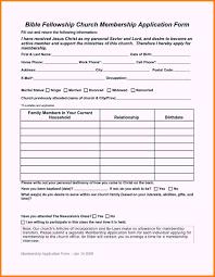 Club Membership Form Template Church Membership Form Template Word Templates Resume Examples