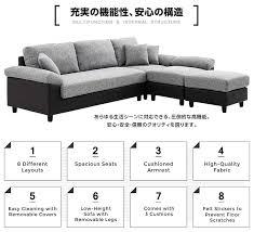 aqua l shaped sofa bedandbasics