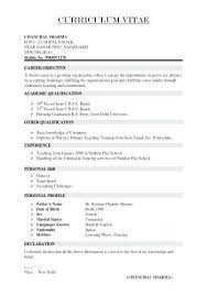 Help Build Resume Llun Cool Help With Resume Free