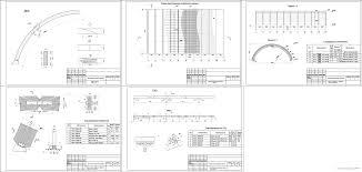 Деревянные конструкции и пластмассы курсовые работы Чертежи РУ Курсовая работа Расчет и конструирование основных несущих элементов здания из дерева и пластмасс