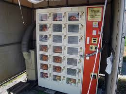 Nearest Vending Machine Interesting Coquilandia Unusual Vending Machines Japan