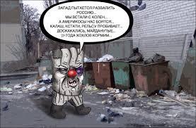 """""""Там терористи бігають, наркотики легалізували ... Ми мусимо бути напоготові. Хто знає, які у них думки в голові"""", - жителі прикордонного російського Шебекіно про українців із сусіднього Глухова - Цензор.НЕТ 2006"""
